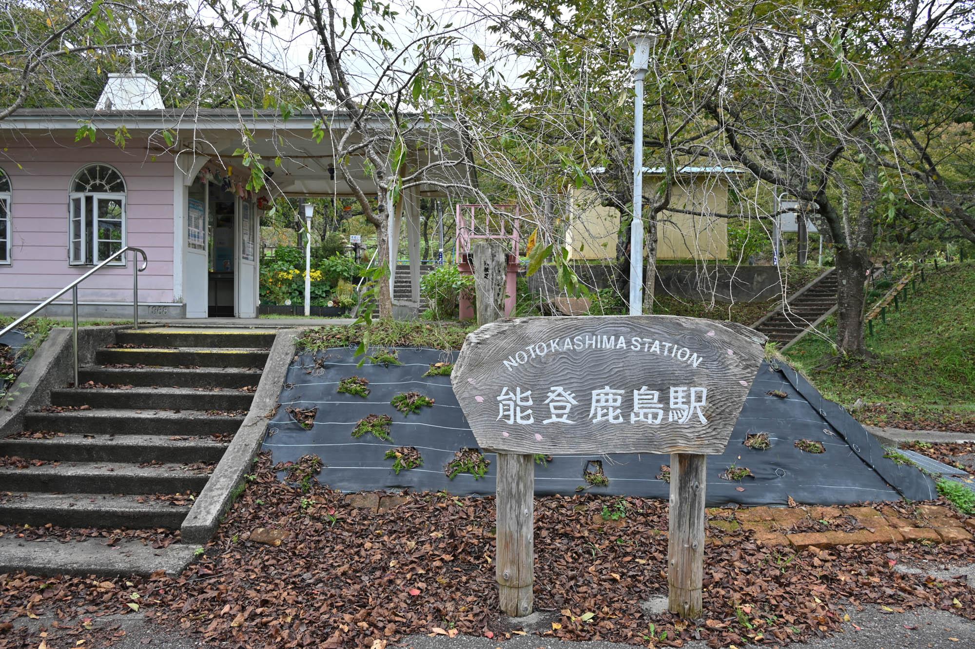 f:id:asanokawa:20211018193300j:plain