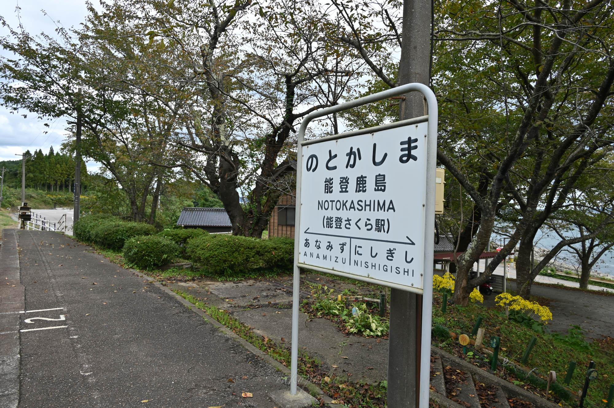 f:id:asanokawa:20211018193313j:plain