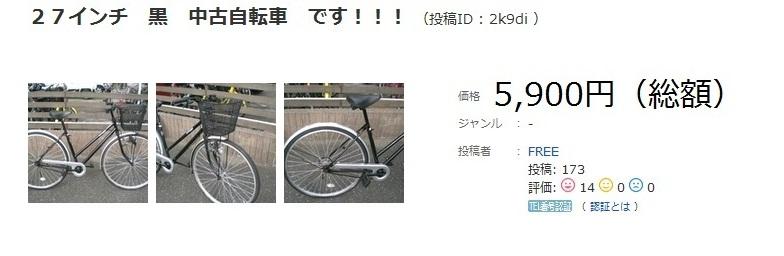 f:id:asanomadai:20161125161647j:plain