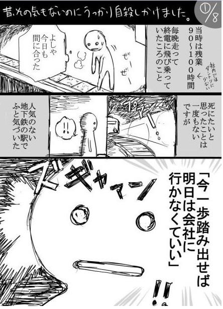 f:id:asanomadai:20170308050332j:plain