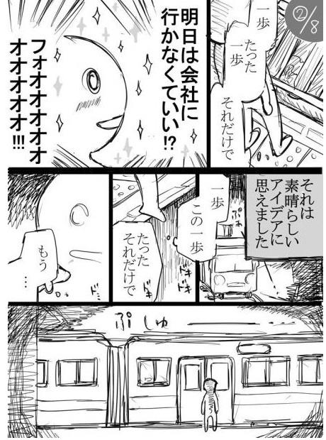 f:id:asanomadai:20170308050345j:plain