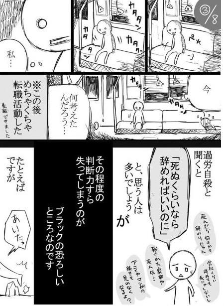 f:id:asanomadai:20170308050403j:plain