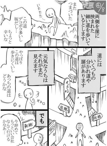 f:id:asanomadai:20170308050415j:plain
