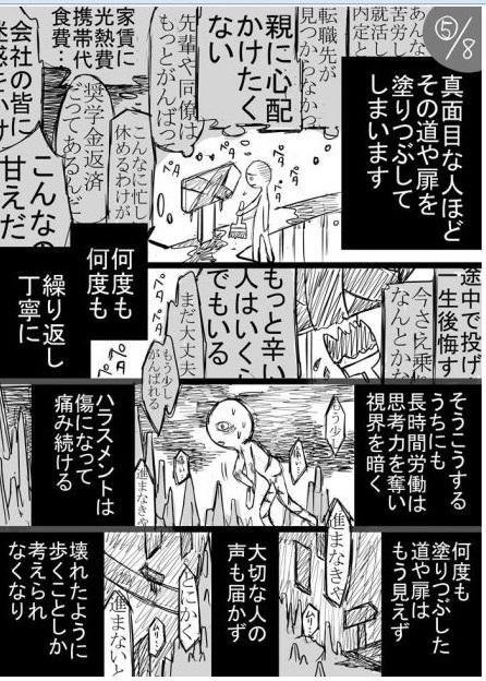 f:id:asanomadai:20170308050426j:plain