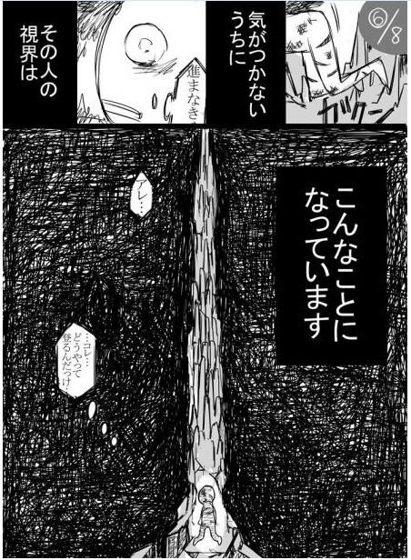 f:id:asanomadai:20170308050437j:plain
