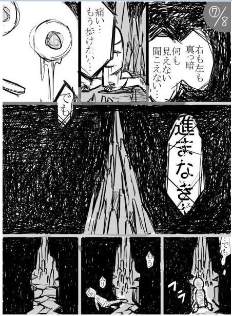f:id:asanomadai:20170308050503j:plain