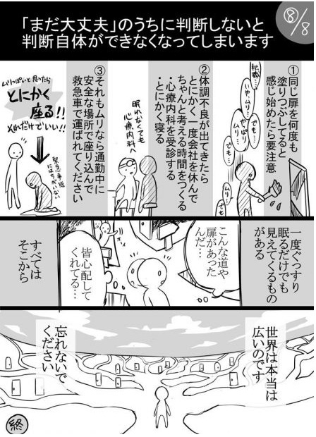 f:id:asanomadai:20170308050516j:plain