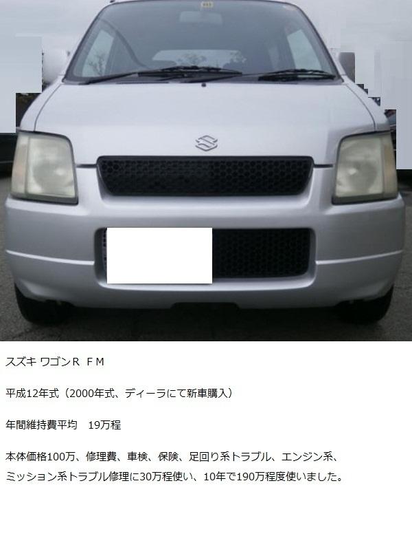 f:id:asanomadai:20180803221736j:plain