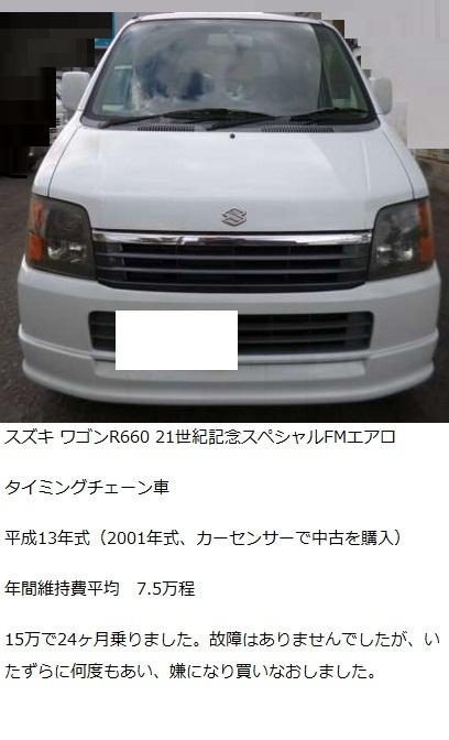 f:id:asanomadai:20180803221741j:plain