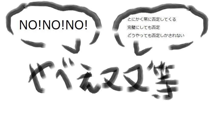 f:id:asanomadai:20180814123648j:plain