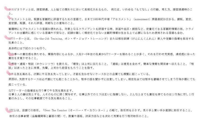 f:id:asanomadai:20180830041210j:plain
