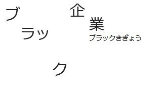 f:id:asanomadai:20180923111853j:plain