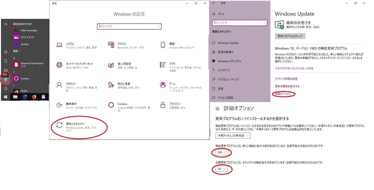 f:id:asanomadai:20190730015551j:plain