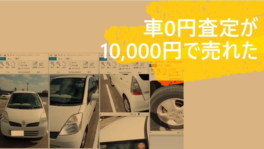 f:id:asanomadai:20191018193555j:plain