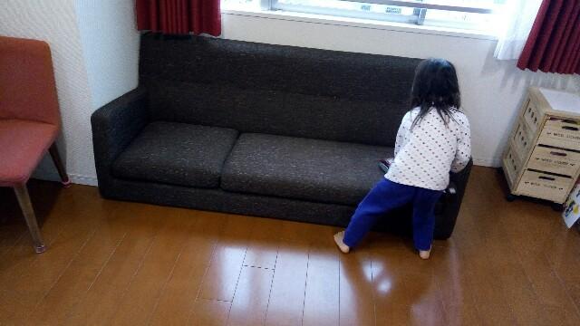 f:id:asanoomusubi:20171118204546j:image