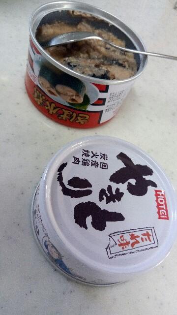 f:id:asanoomusubi:20171212121047j:image