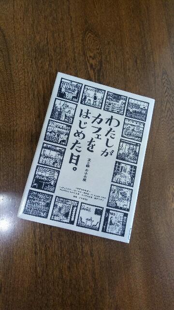 f:id:asanoomusubi:20180114161958j:image