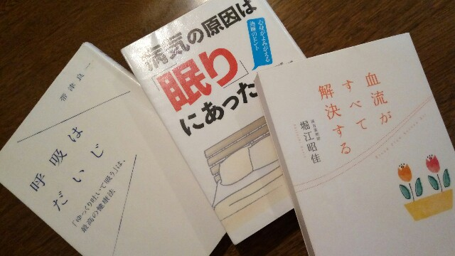 f:id:asanoomusubi:20180304204732j:image