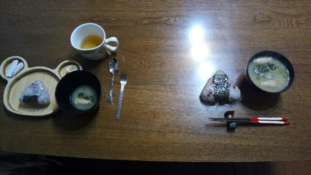 f:id:asanoomusubi:20180316072450j:image
