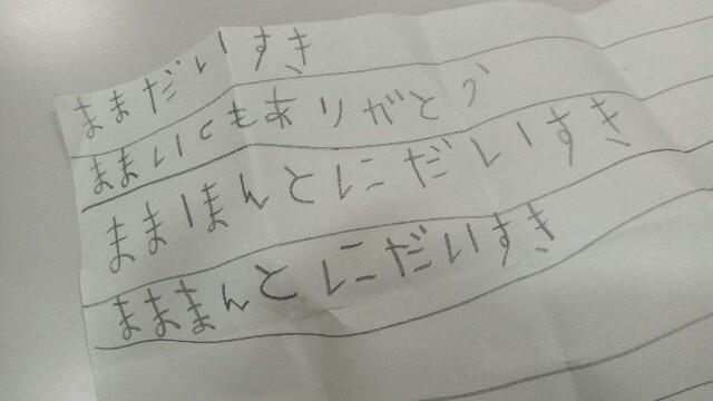 f:id:asanoomusubi:20180406072628j:image