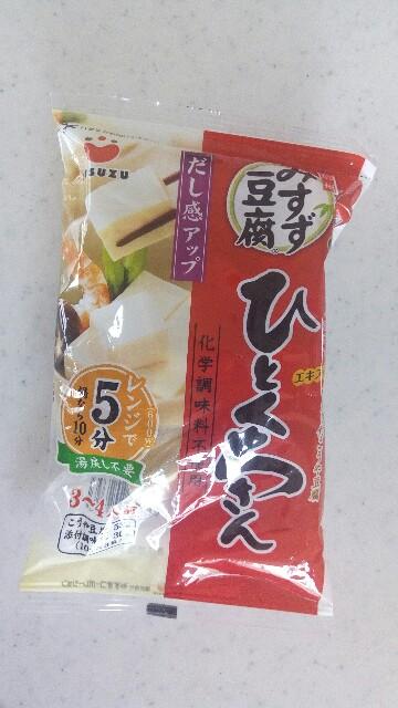 f:id:asanoomusubi:20180422151118j:image