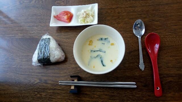 f:id:asanoomusubi:20180603122654j:image