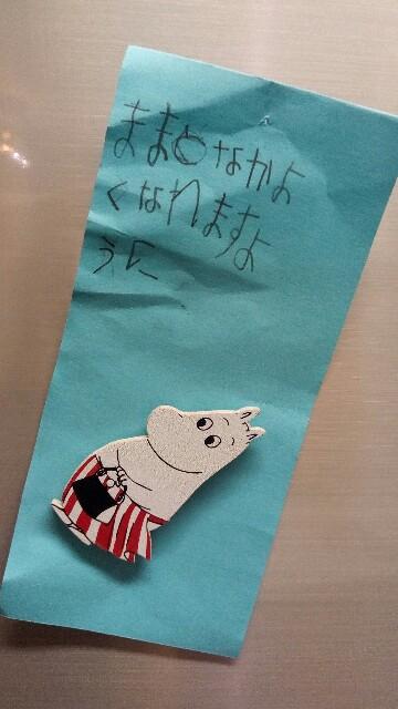 f:id:asanoomusubi:20180704061630j:image