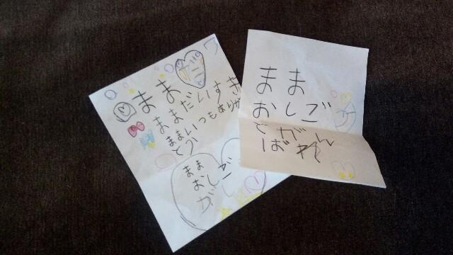 f:id:asanoomusubi:20180912065054j:image