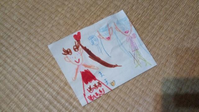 f:id:asanoomusubi:20181016060855j:image