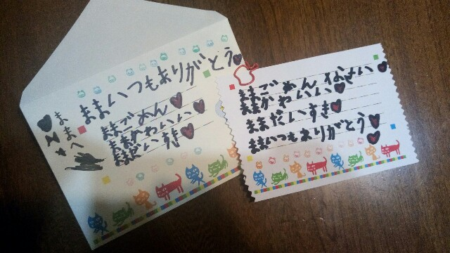 f:id:asanoomusubi:20181023061346j:image
