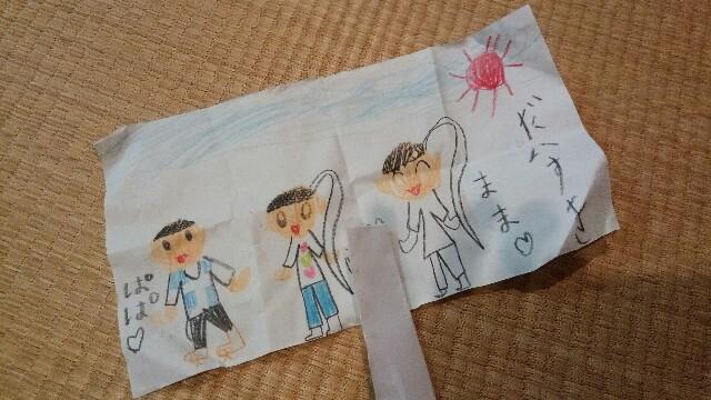 f:id:asanoomusubi:20181107221345j:image