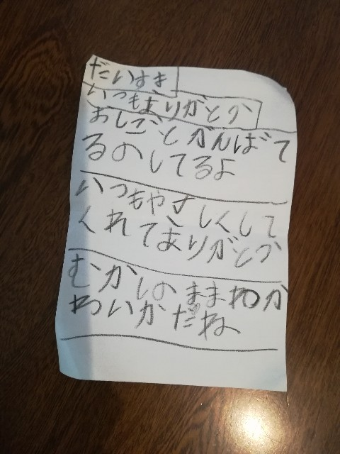 f:id:asanoomusubi:20190110065150j:image