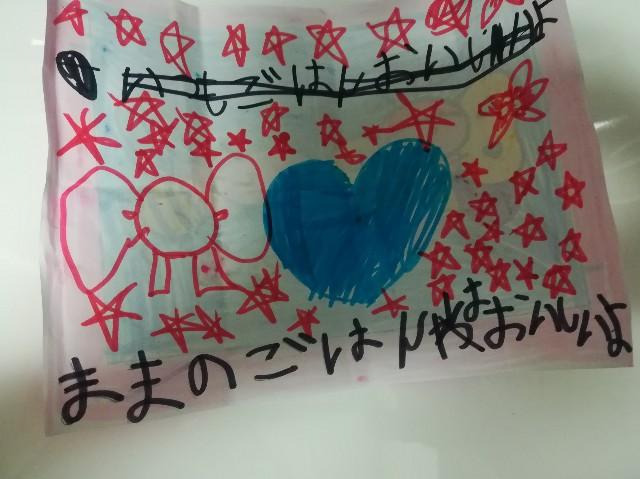 f:id:asanoomusubi:20190222054820j:image