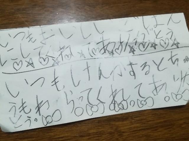 f:id:asanoomusubi:20190626044347j:image