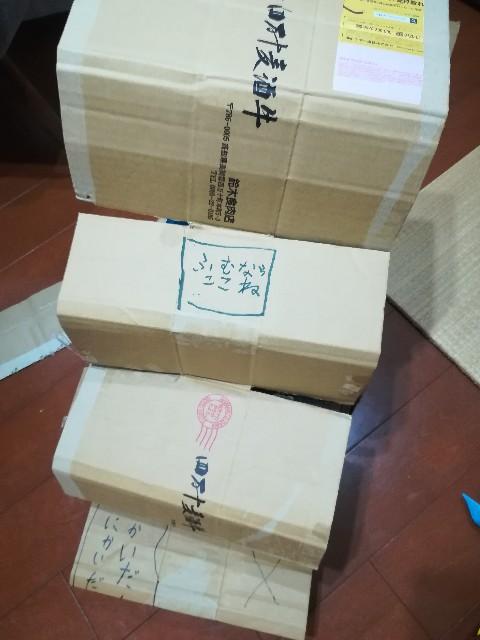 f:id:asanoomusubi:20191021042932j:image
