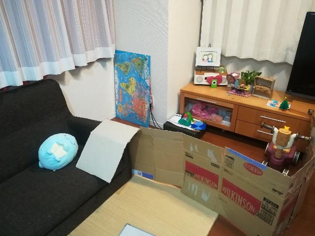 f:id:asanoomusubi:20191121083504j:image