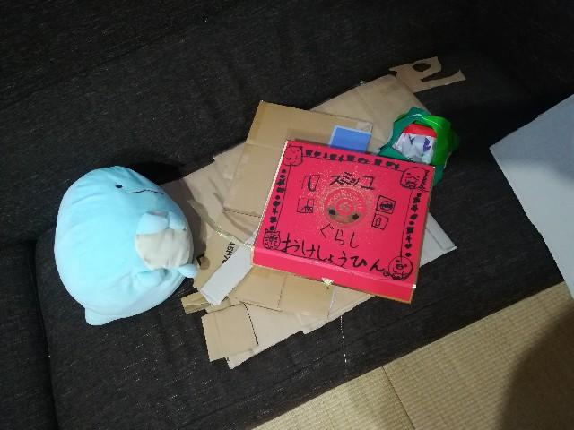 f:id:asanoomusubi:20191123063729j:image