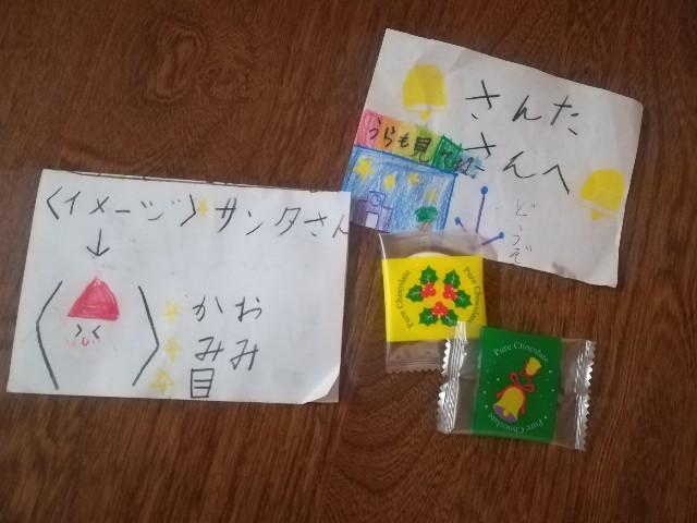 f:id:asanoomusubi:20191225051100j:image