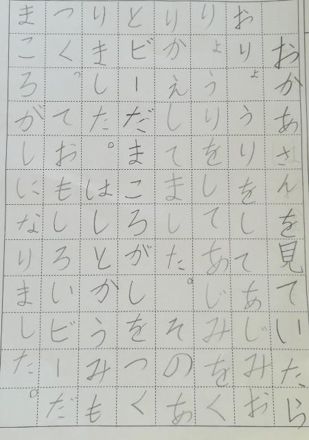 f:id:asanoomusubi:20200209113215j:image