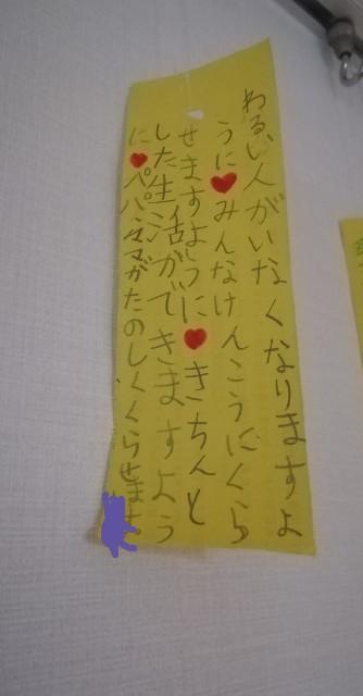 f:id:asanoomusubi:20200706060406j:image