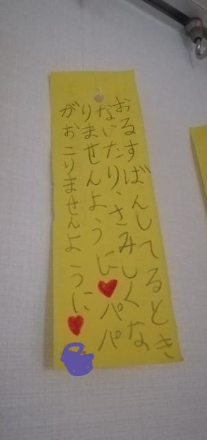 f:id:asanoomusubi:20200706060416j:image