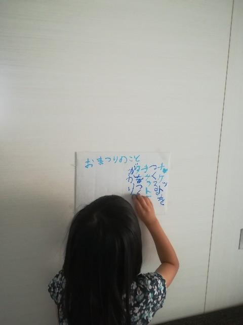 f:id:asanoomusubi:20200810061427j:image