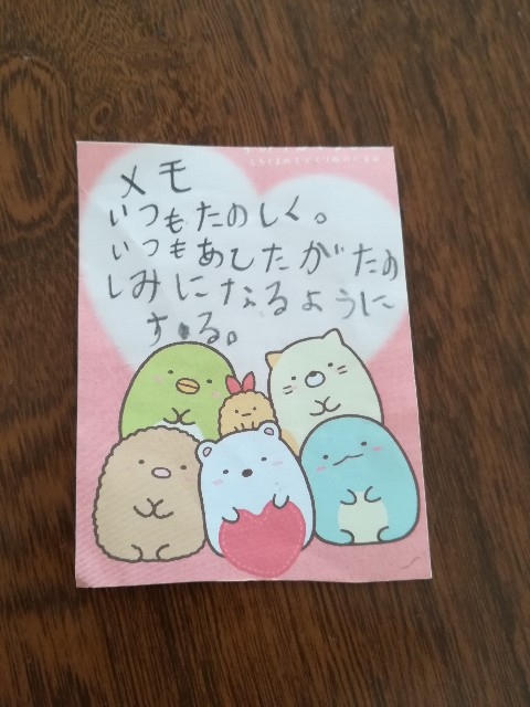 f:id:asanoomusubi:20200812084010j:image