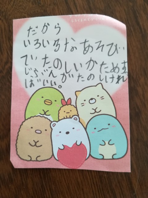 f:id:asanoomusubi:20200812085404j:image