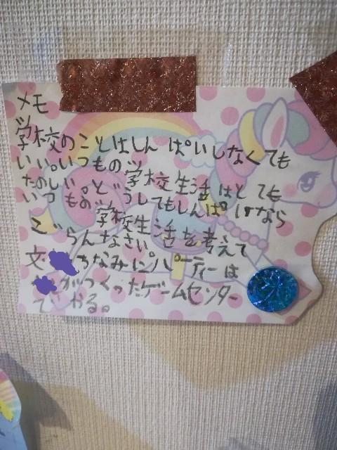 f:id:asanoomusubi:20200909195853j:image