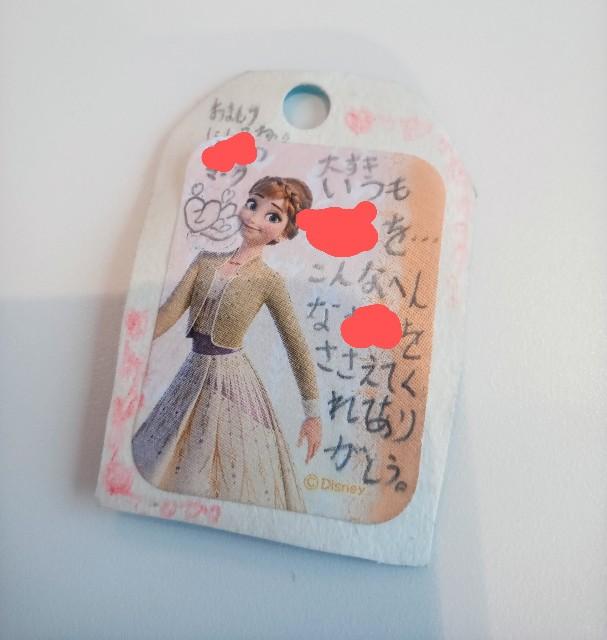 f:id:asanoomusubi:20210604162306j:image