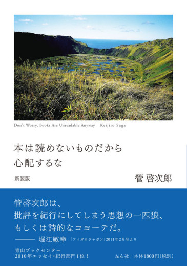 f:id:asanotakao:20180503220857j:plain