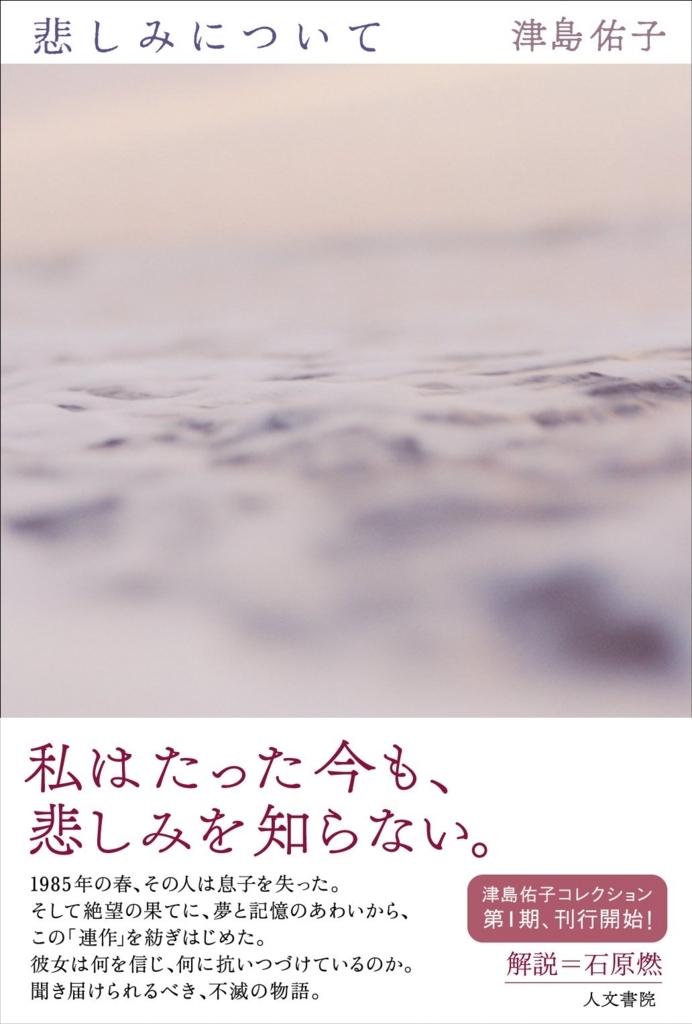 f:id:asanotakao:20180504120604j:plain