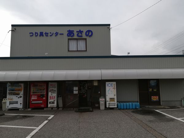 f:id:asanotsurigu:20190224083347j:plain