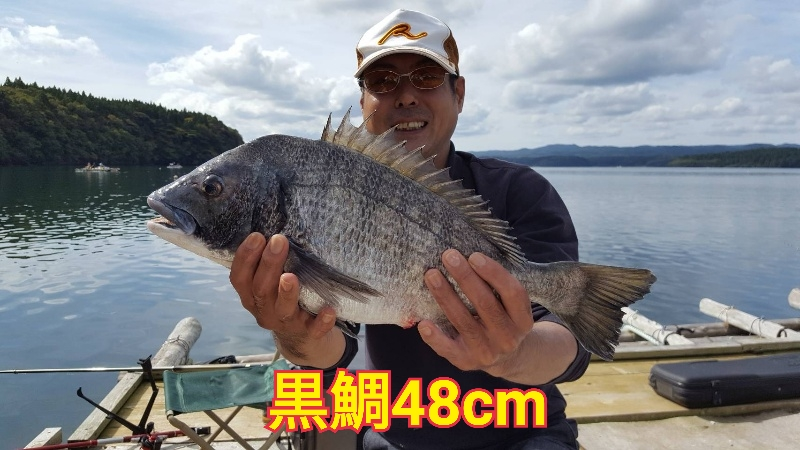 f:id:asanotsurigu:20191020193444j:plain